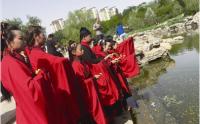 乌海市举行端午节汉服纪念屈原群众性传统文化展演活动