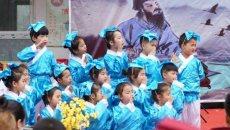 中牟县刁家乡实验小学首届汉服礼仪文化节开幕