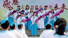 淮北市举行小学生十岁成长礼 穿汉服学感恩