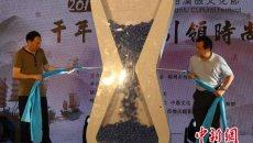 菲律宾《商报》聚焦海内外汉服团体聚首海上丝绸之路汉服文化节