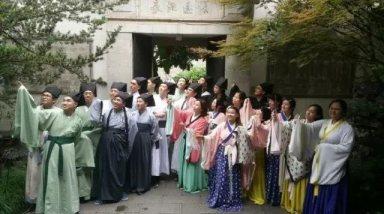 夫子庙大成殿迎来了台湾大学生