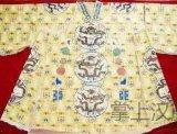 明代赐服--蟒服,飞鱼服,斗牛服,麒麟服及区分和历史发展