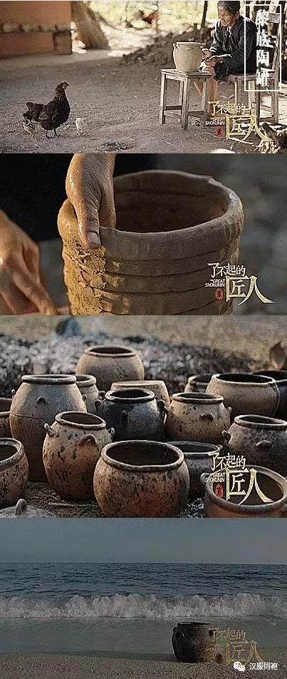4、黎族陶罐