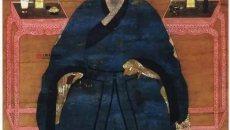 中国古代文化常识三、天文历法