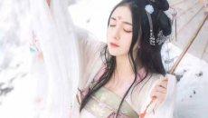 中国汉族女子妆容——花钿