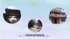 菏泽汉服文化节要开始了!