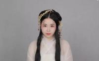 【汉服发型】美人点妆汉服发型教程