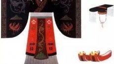 中国传统礼仪服饰简介