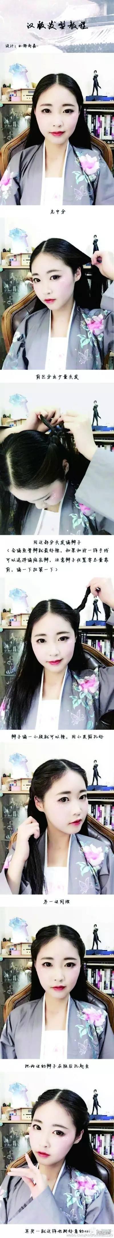 【汉服发型】简单日常汉服发型,可古风可优雅-图片1