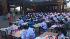 贵州六盘水中小学生书法大赛 学生着汉服感受国学魅力
