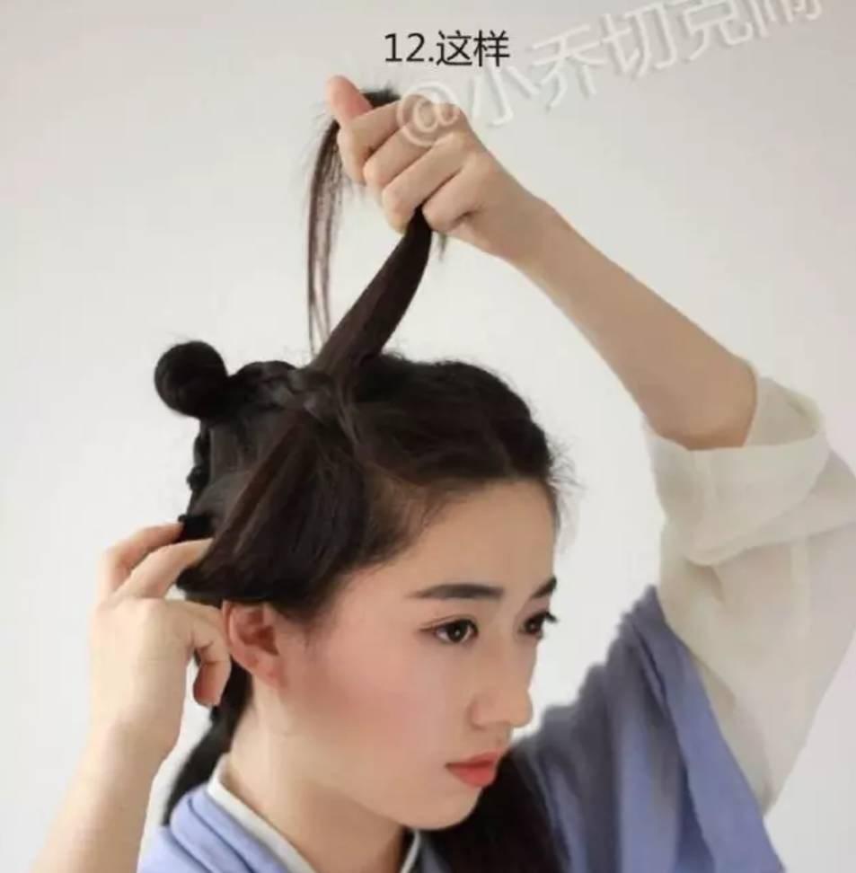汉服发型教程图解发带分享展示