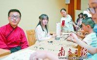 """身着汉服寻源七夕 惠州慈云图书馆举办""""还原真实七夕节""""文化普及活动"""