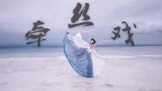 汉服舞蹈【爱李】意兴盎然,舞一段《牵丝戏》