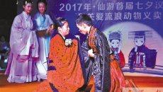 穿汉服 演汉舞 公众领略传统文化魅力