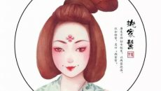 【汉服发型】古代女子发髻图鉴