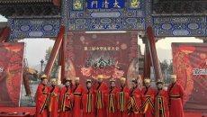 礼乐盛典·光耀重归——第五届中华礼乐大会活动公告正式出炉!