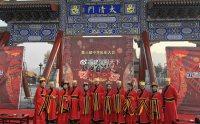 【礼乐盛典 · 光耀重归】| 第五届中华礼乐大会活动