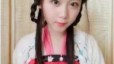 【汉服发型】搭配汉服襦裙的发型教程