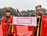 汉城湖第六届汉文化艺术节开幕 老外穿汉服感受中式婚礼