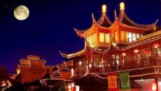 中秋节的起源和习俗