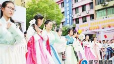 """洪城国庆上演""""汉服快闪""""展现民族风情 弘扬传统文化"""