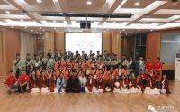 广东实验中学四十多位学生举办了一场汉服传统成人礼