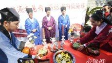 首届闽台重阳民俗文化节在福州举办