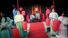 杞县汉服传统文化研习会举行传统婚礼