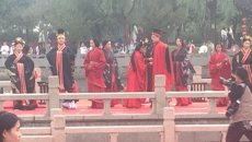 窈窕淑女 君子好逑:西塘汉服文化周传统婚礼