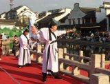 巧趋跄兮 射则臧兮:西塘汉服文化周传统射礼表演