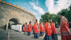 第五届中华礼乐大会暨华夏汉服文化节 本周将在横店影视城开幕