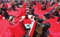 第二届湖南汉式集体结婚大典在长举行 31对新人穿汉服结婚