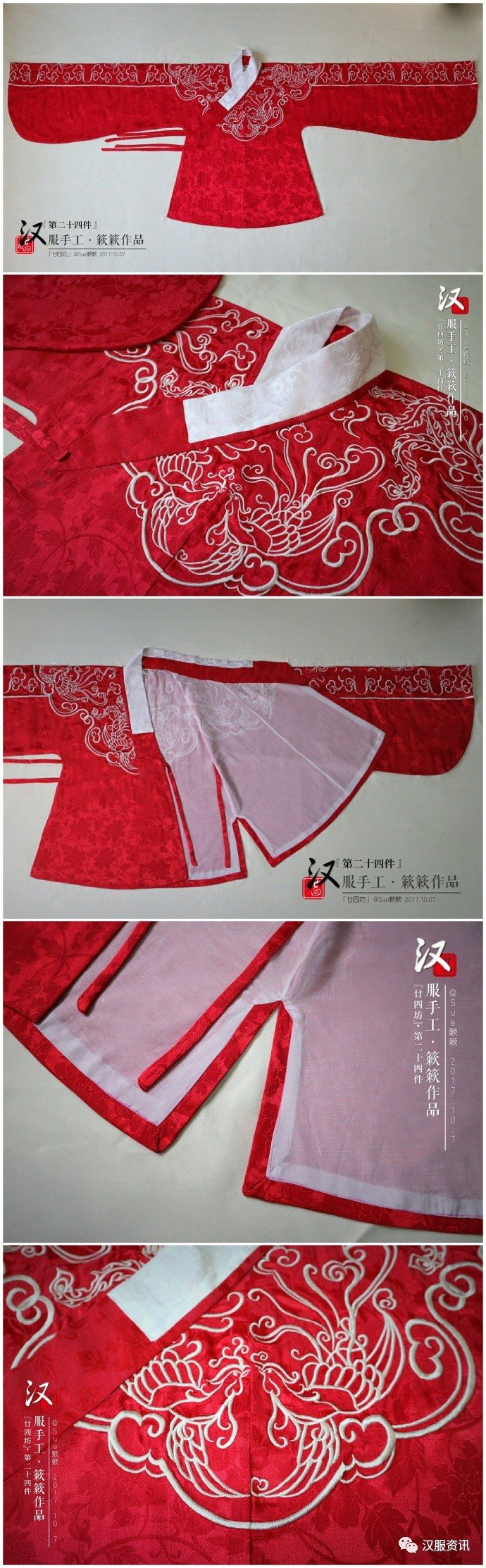 怎样制作一件汉服交领短袄-图片2