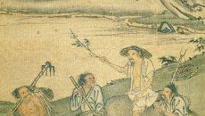 颠倒的真相——从中国古代的裤子说起