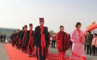 寿光市羊口镇举办首届汉服集体婚礼