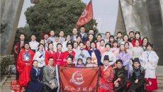 丁酉年汉服出行日暨昆山首家汉文化展示厅揭牌仪式