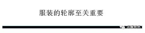 中国汉服汉文化网:如何正确着装:汉服着装实用指南(上)