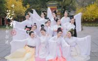 汉服舞蹈【十二花神花朝献瑞】原创汉服舞蹈