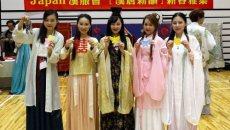 日本汉服会举办新春雅集活动 逾百名汉服爱好者参加