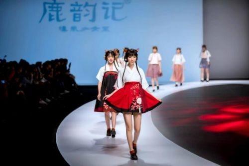 鹿韵记广东时装周:从改良开始,创新传播汉服文化