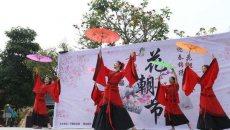 汕头汉服社举办花朝节活动 祭花神祈愿弘扬传统文化