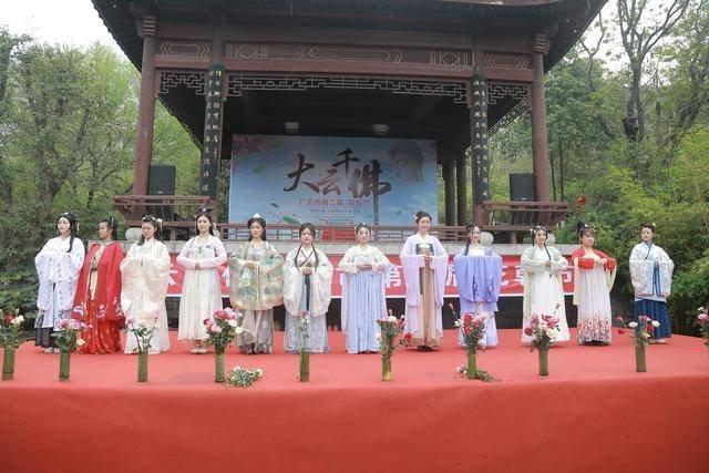 3月24日,大云千佛·广元市第二届花朝节在千佛崖石刻艺术博物馆举行。