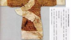 一条裙子的千年历史