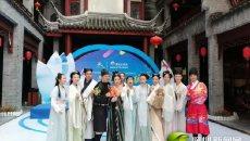 深圳古玩城举办大型汉服文化体验 市民着汉服体验千年文化