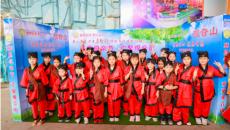 近千青少年齐聚东莞观音山 穿汉服拜孔子学习传统文化