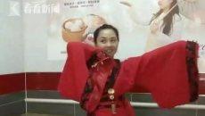 包子西施穿汉服做生意成网红:把文化传承下去