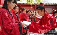 海南百余名大学生行传统汉服成人礼宣告成年
