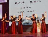 图片动态:伴舞-兰陵王入阵曲 唐坦领 齐腰间色裙