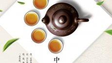 【茶道】人这一生,莫负杯中茶,不负心中人!