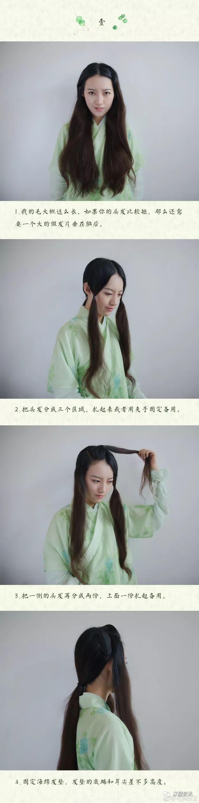 【汉服发型】剧版赵灵儿发型,超级无敌少女风-图片2